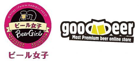 beergirl-goodbeer