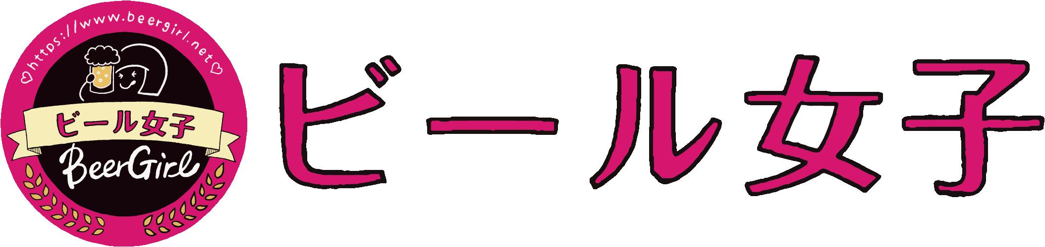 logo_横